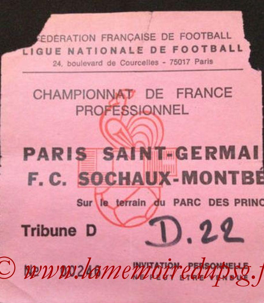 1983-10-08  PSG-Sochaux (13ème D1, invitation)