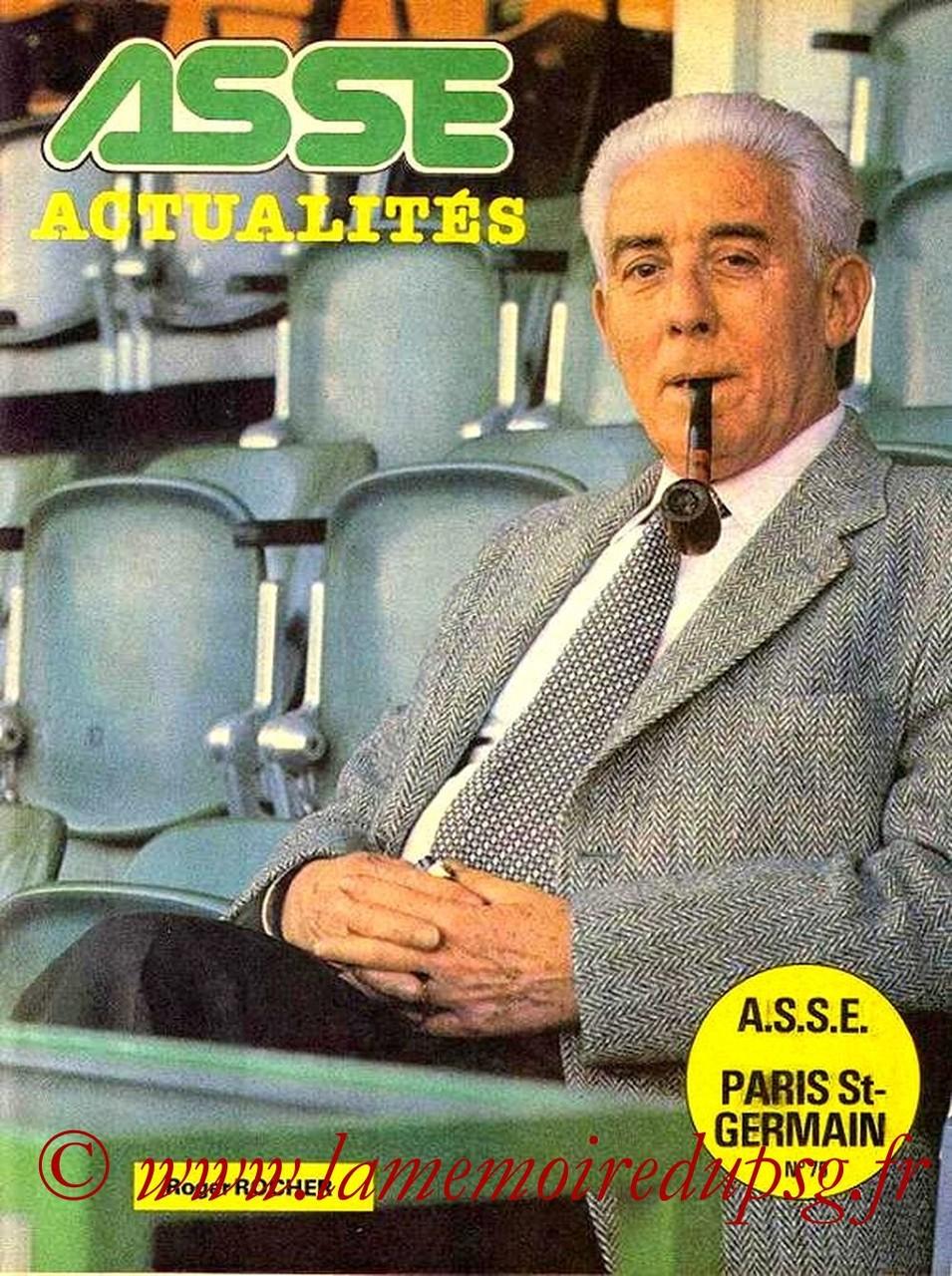 1981-04-07  Saint Etienne-PSG (31ème D1, ASSE Actualités N°75)