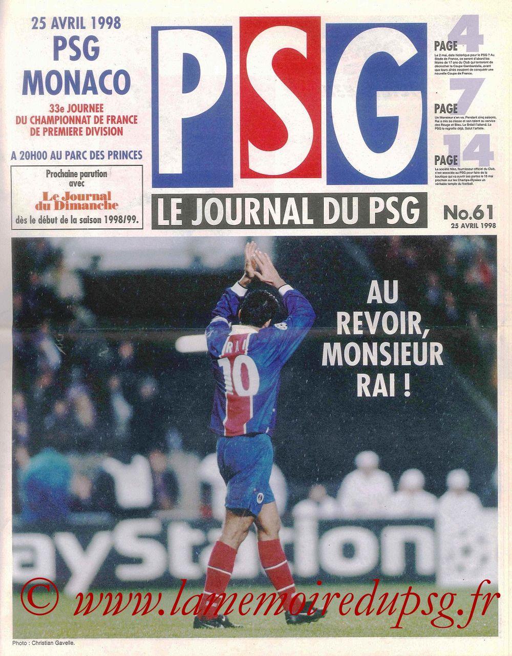 1998-04-25  PSG-Monaco (33ème D1, Le Journal du PSG N°61)