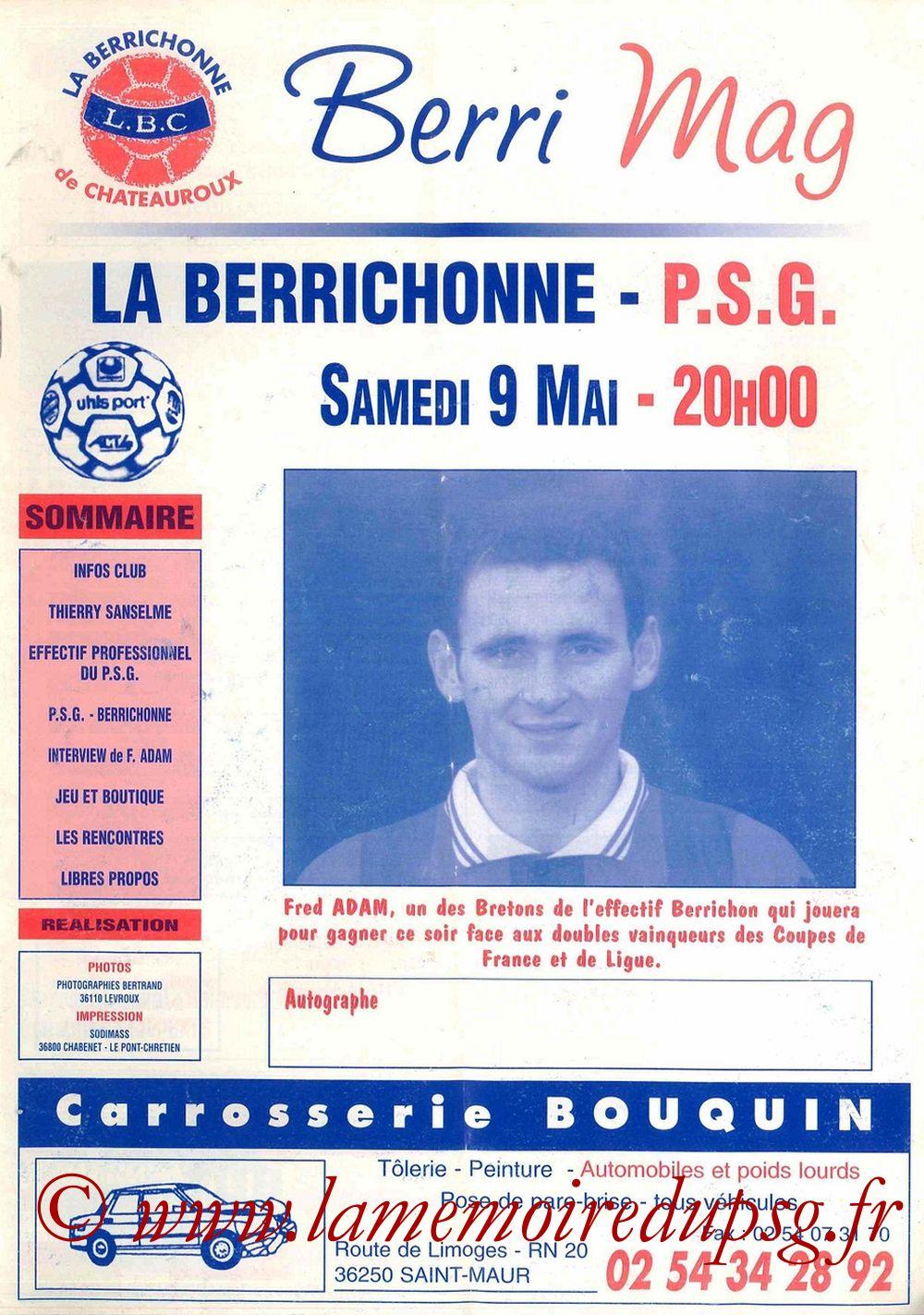 1998-05-09  Chateauroux-PSG (34ème D1, Berri Mag)