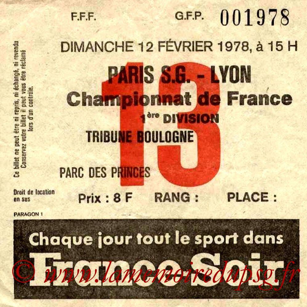 1978-02-12  PSG-Lyon (27ème D1, Ticket N°13)
