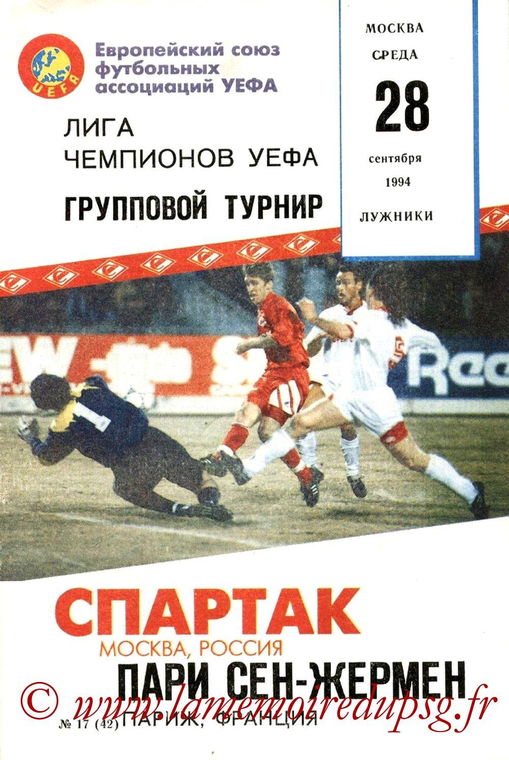 1994-09-28  Spartak Moscou-PSG (2ème Poule C1, Programme pirate)