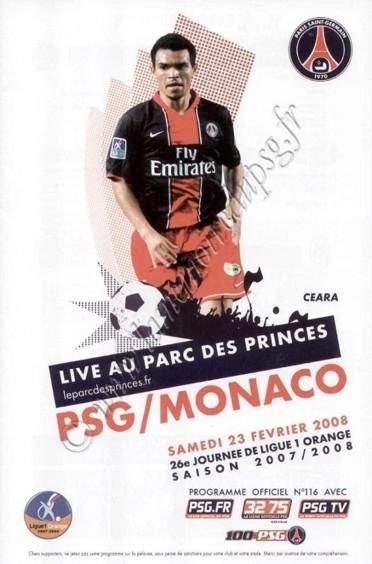 2008-02-23  PSG-Monaco (26ème L1, Officiel N°116)