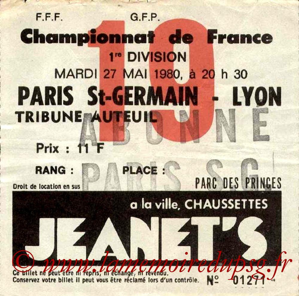 1980-05-27  PSG-Lyon (38ème D1, Ticket N°19)