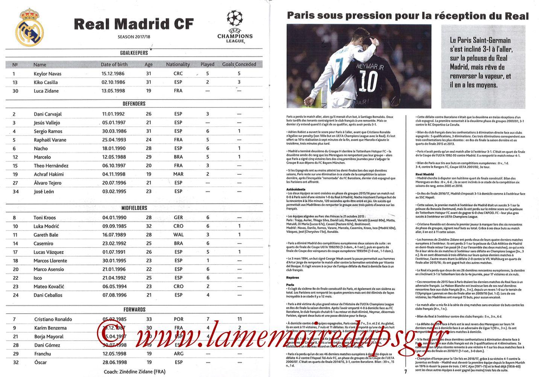 2018-03-06  PSG-Real Madrid (8ème C1 retour, Programme pirate) - Pages 06 et 07