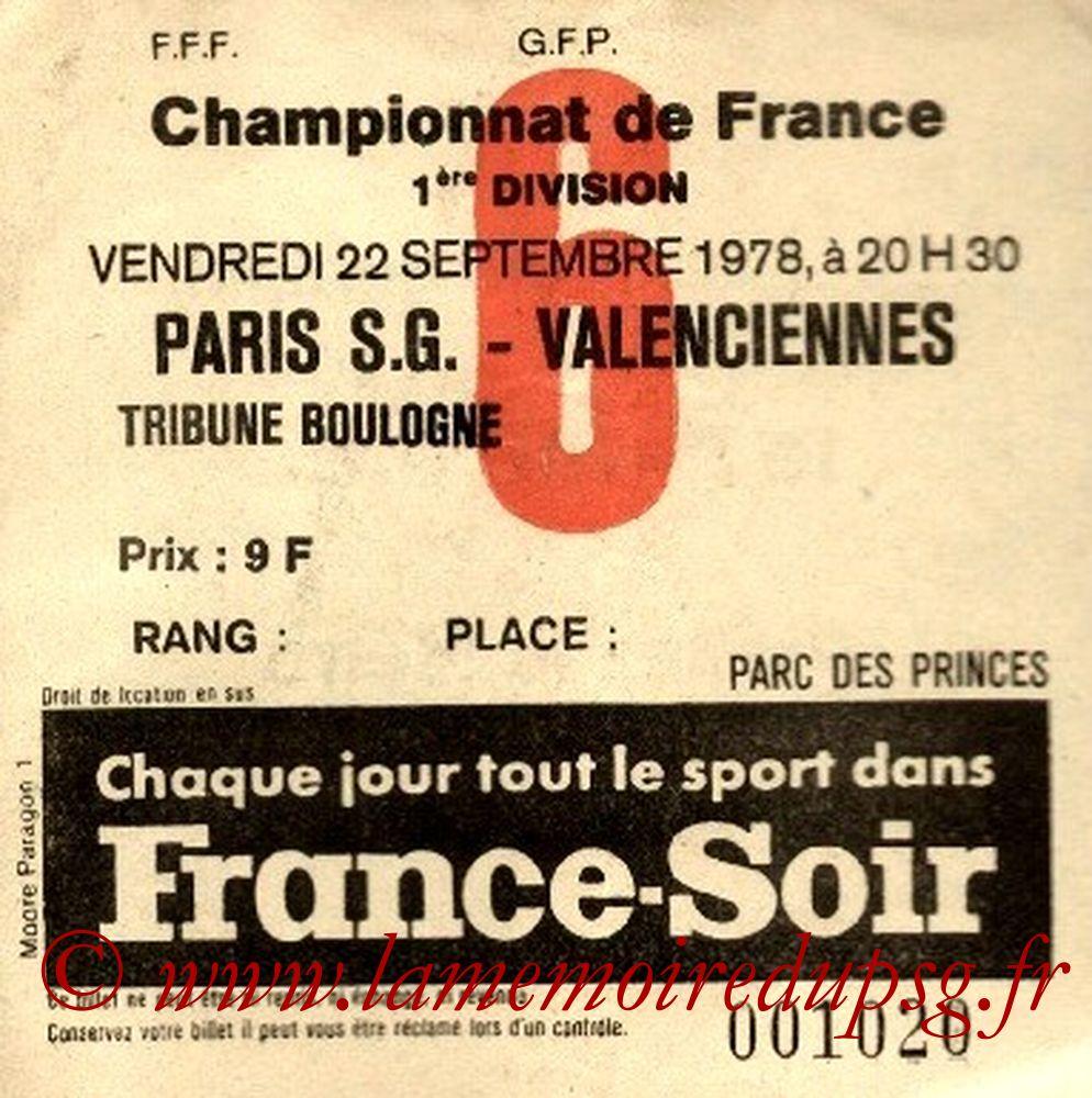 1978-09-22  PSG-Valenciennes (12ème D1, Ticket N°6)
