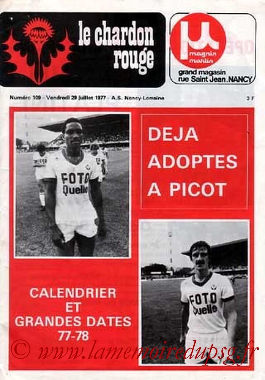 1977-08-03  Nancy-PSG (1ère D1, Le Chardon Rouge N°109)