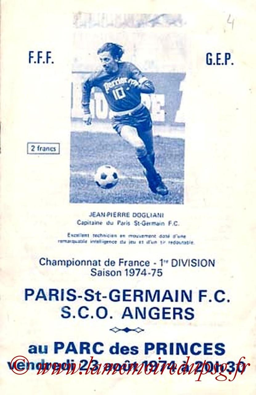 1974-08-23  PSG-Angers (5ème D1, Officiel PSG)