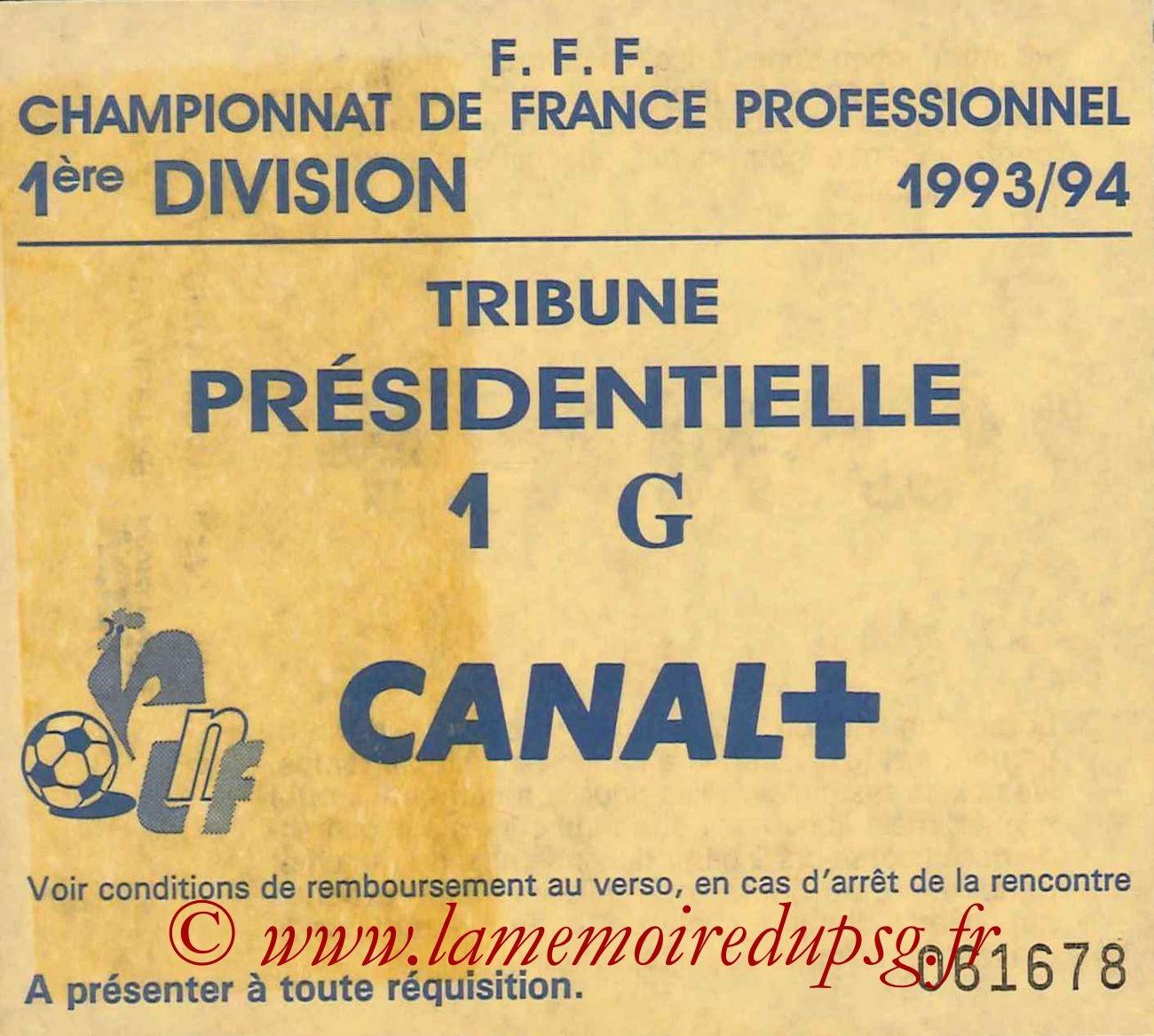 1993-10-16  Metz-PSG (13ème D1, Sans nom)