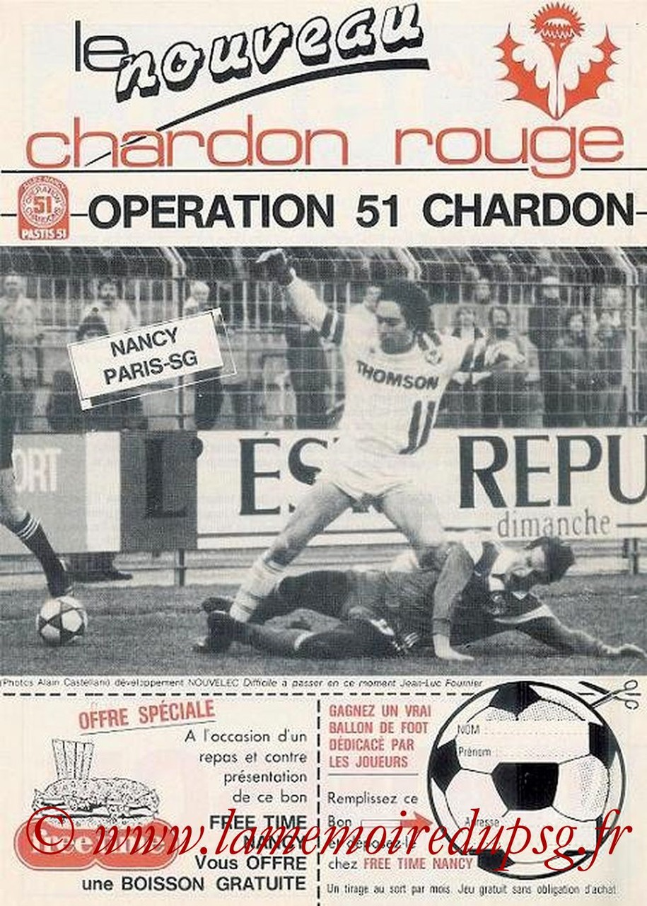 1986-02-02  Nancy-PSG (28ème D1, Le Chardon Rouge)