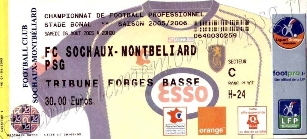 2005-08-06  Sochaux-PSG (2ème L1)