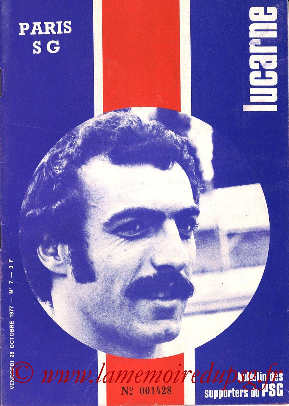 1977-10-28  PSG-Laval (14ème D1, Lucarne N°7)