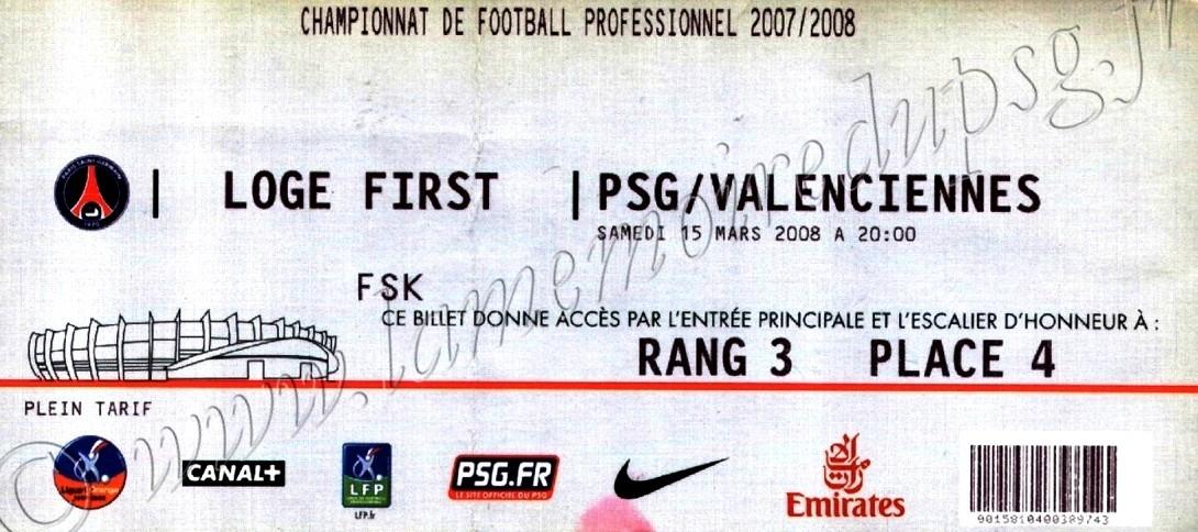 2008-03-15  PSG-Valenciennes (29ème L1, Loge First)