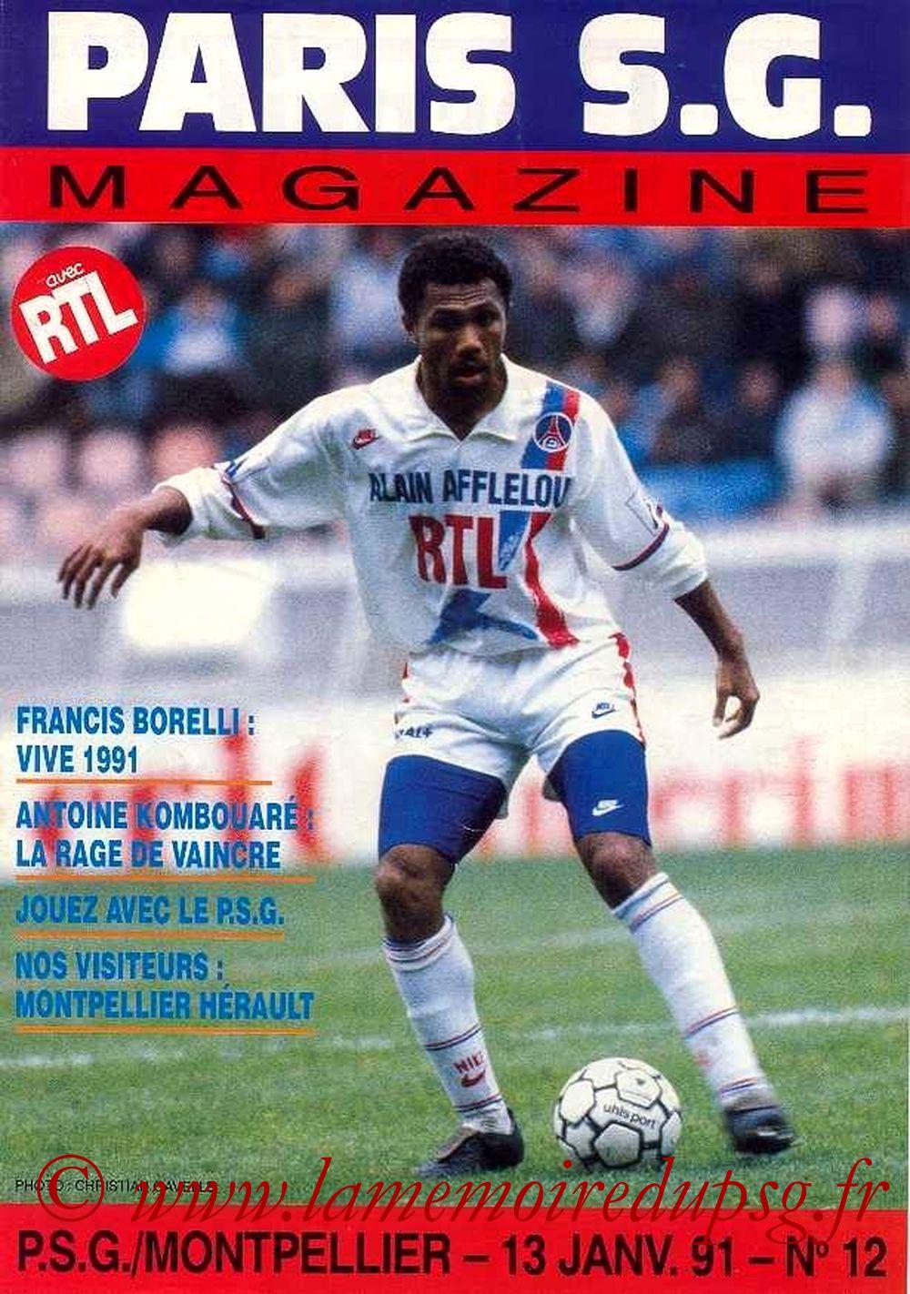 1991-01-13  PSG-Montpellier (22ème D1, Paris SG Magazine N°12)