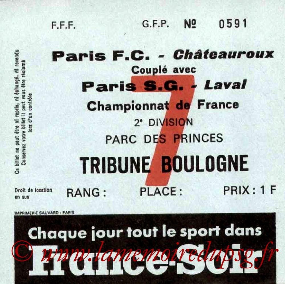 1977-10-28  PSG-Laval (14ème D1, Ticket N°7 bis)