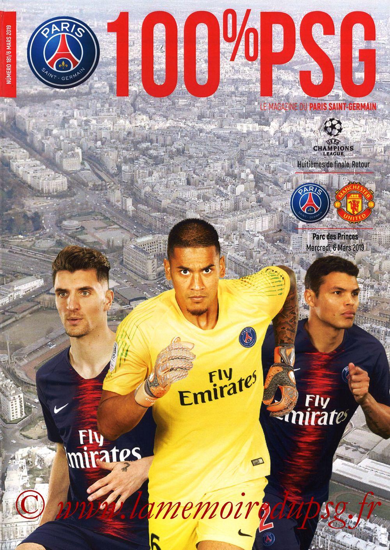 2019-03-06  PSG-Manchester United (8ème Retour C1, 100% PSG N° 181)