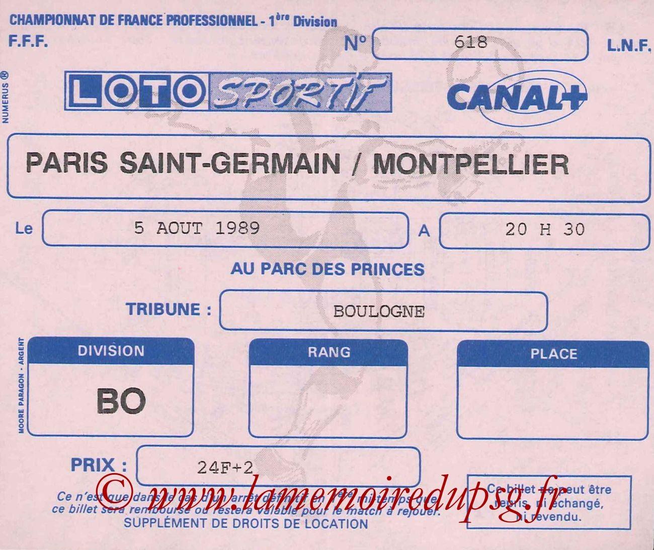 1989-08-05  PSG-Montpellier (4ème D1)