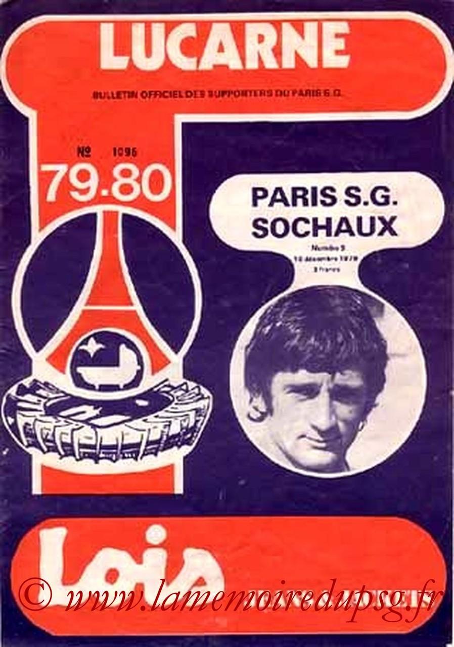 1979-12-16  PSG-Sochaux (21ème D1, Lucarne N°9)