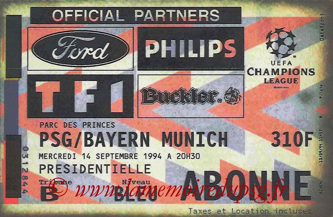 1994-09-14  PSG-Bayern Munich (1ère journée Poule C1)