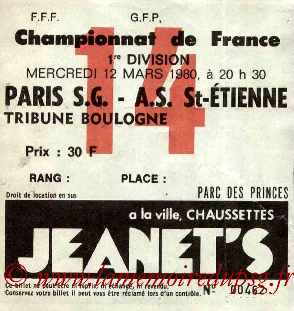 1980-03-12  PSG-Saint Etienne (28ème D1, Ticket N°14)