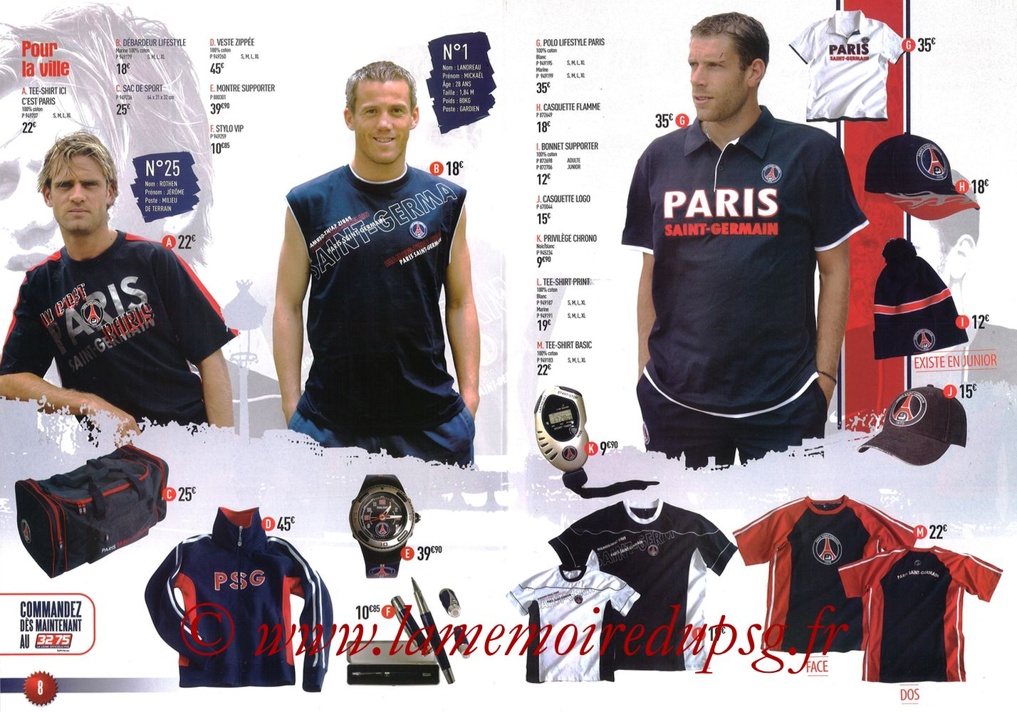 Catalogue PSG - 2007-08 - Pages 08 et 09