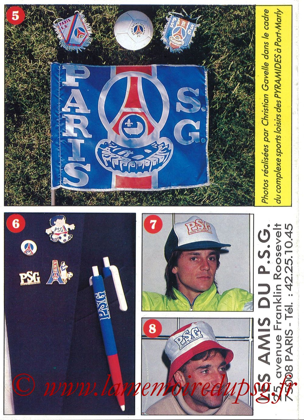 Catalogue PSG - 1990-91 - Pages 04