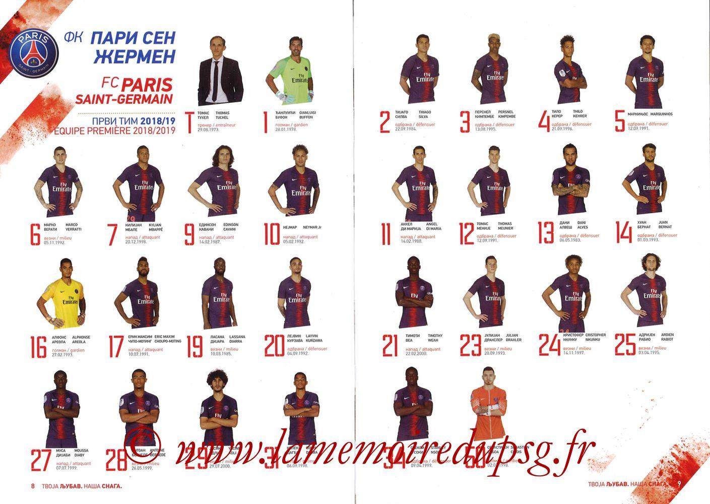 2018-12-11  Etoile Rouge de Belgrade-PSG (6ème C1, Programme officiel) - Pages 08 et 09