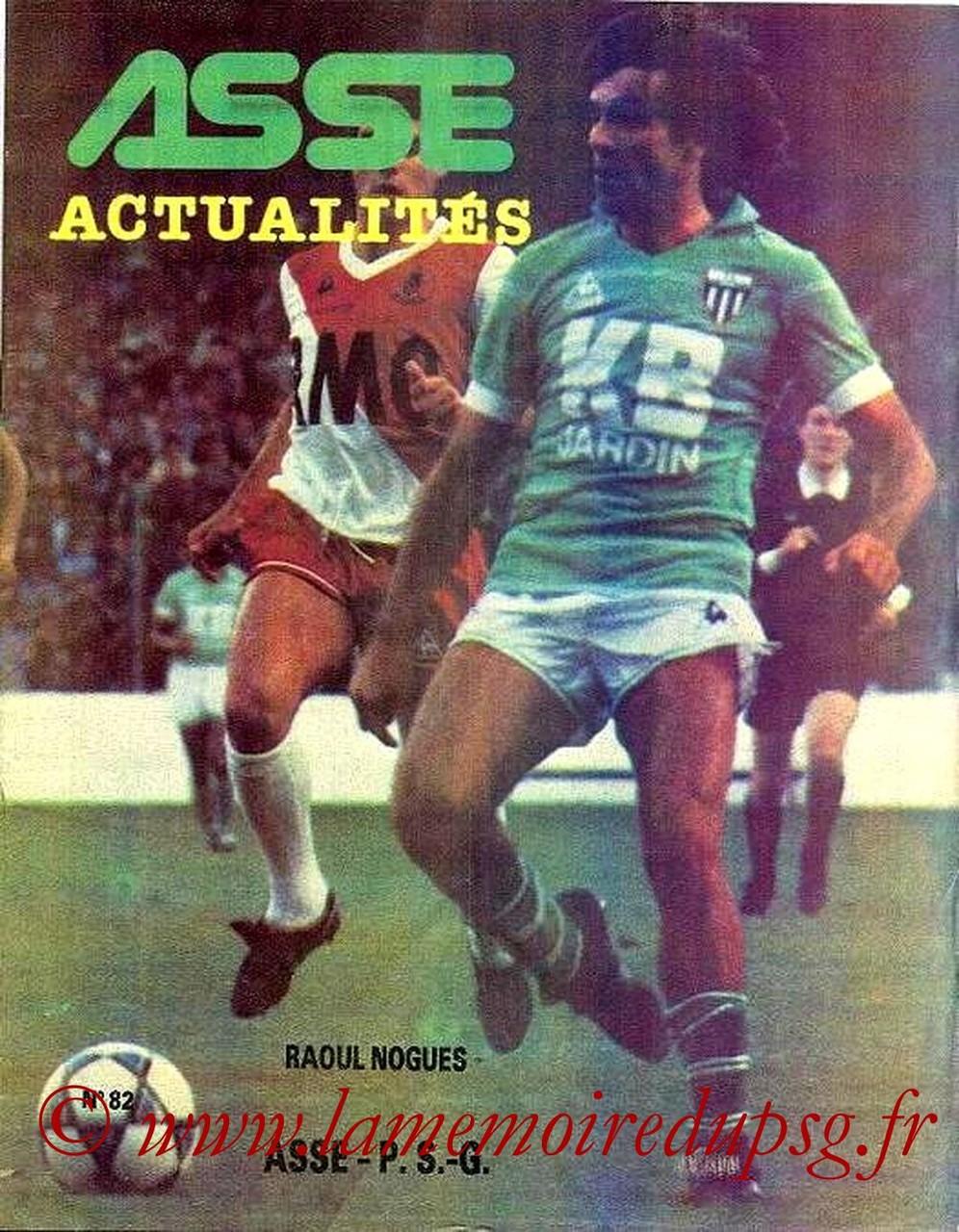 1981-08-11  Saint Etienne-PSG (5ème D1,ASSE Actualites N°82)