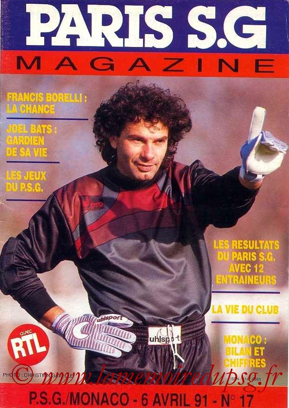 1991-04-06  PSG-Monaco (32ème D1, Paris SG Magazine N°17)