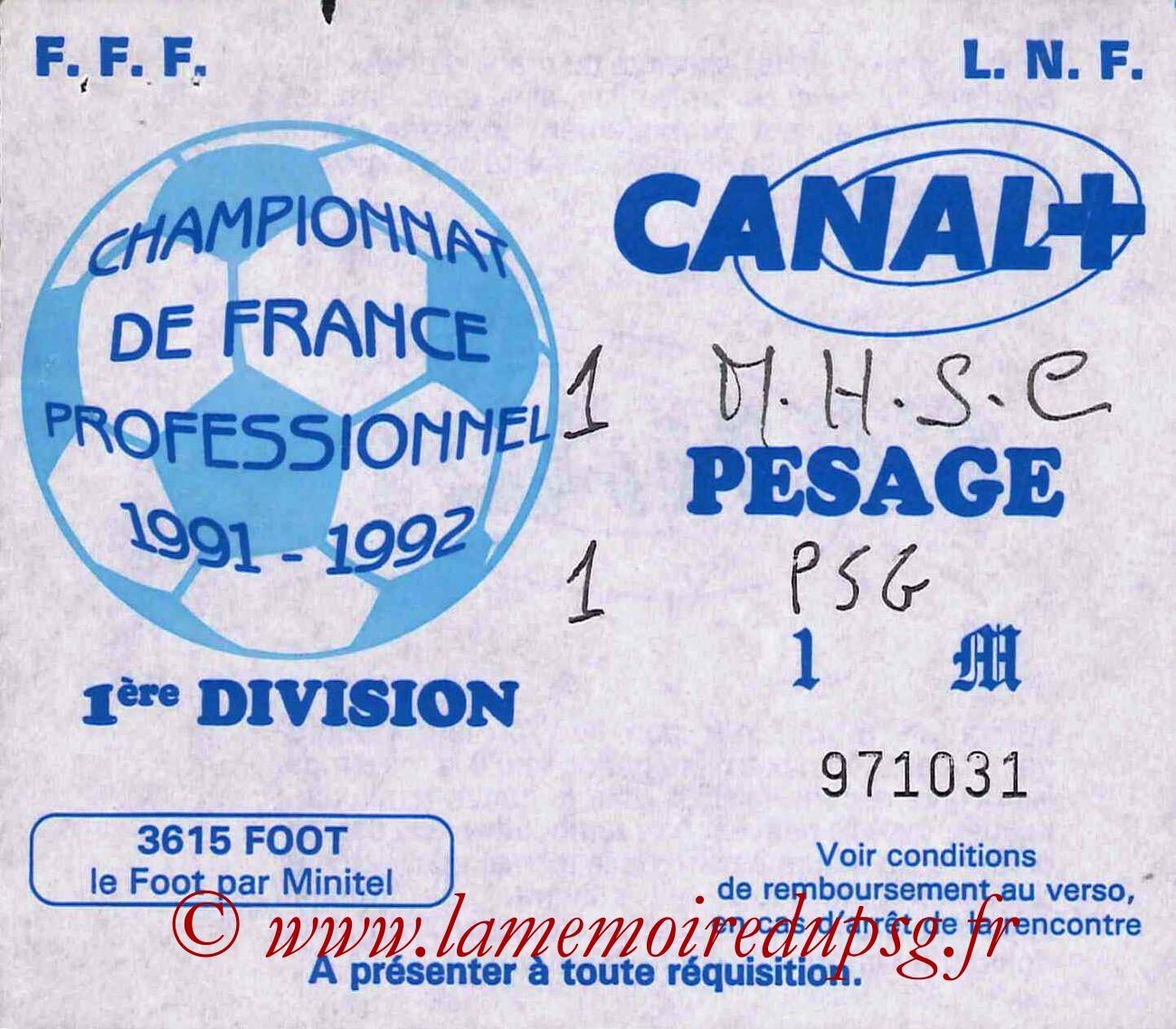 1991-07-31  Montpellier-PSG (3ème D1, Sans Nom)