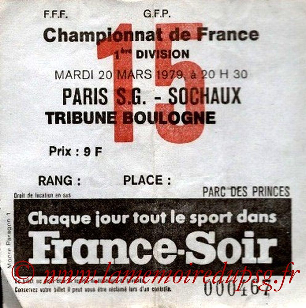 1979-03-20  PSG-Sochaux (29ème D1, Ticket N°15)