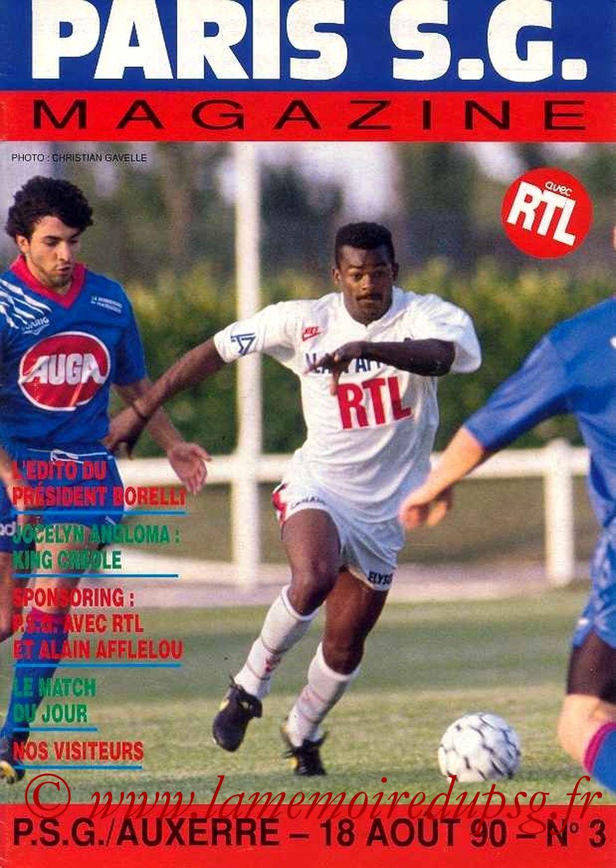 1990-08-18  PSG-Auxerre (5ème D1, Paris SG Magazine N°3)