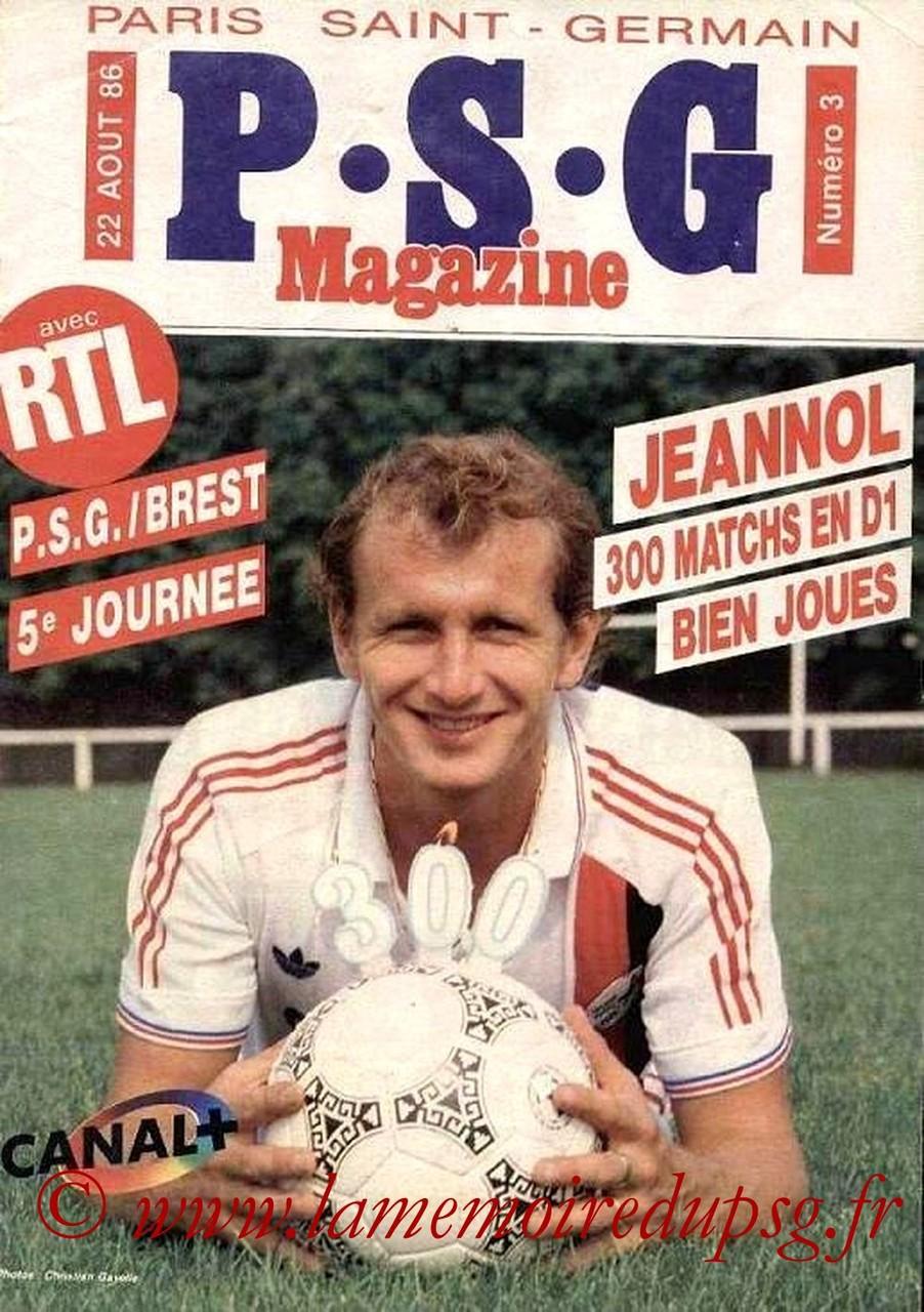 1986-08-22  PSG-Brest (5ème D1, PSG Magazine N°3)