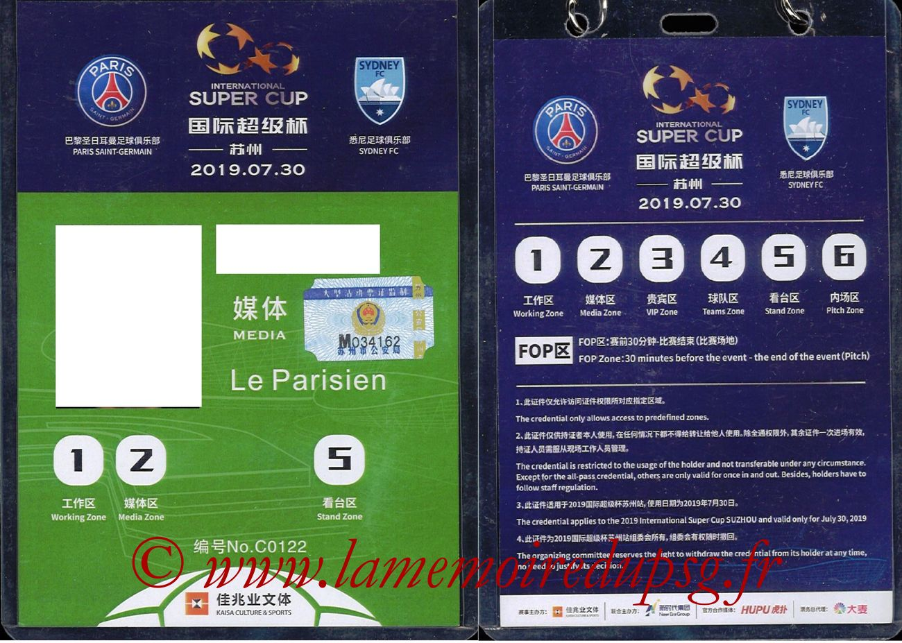 2019-07-30  PSG-Sydney (International Super Cup à Suzhou, Badge Presse)