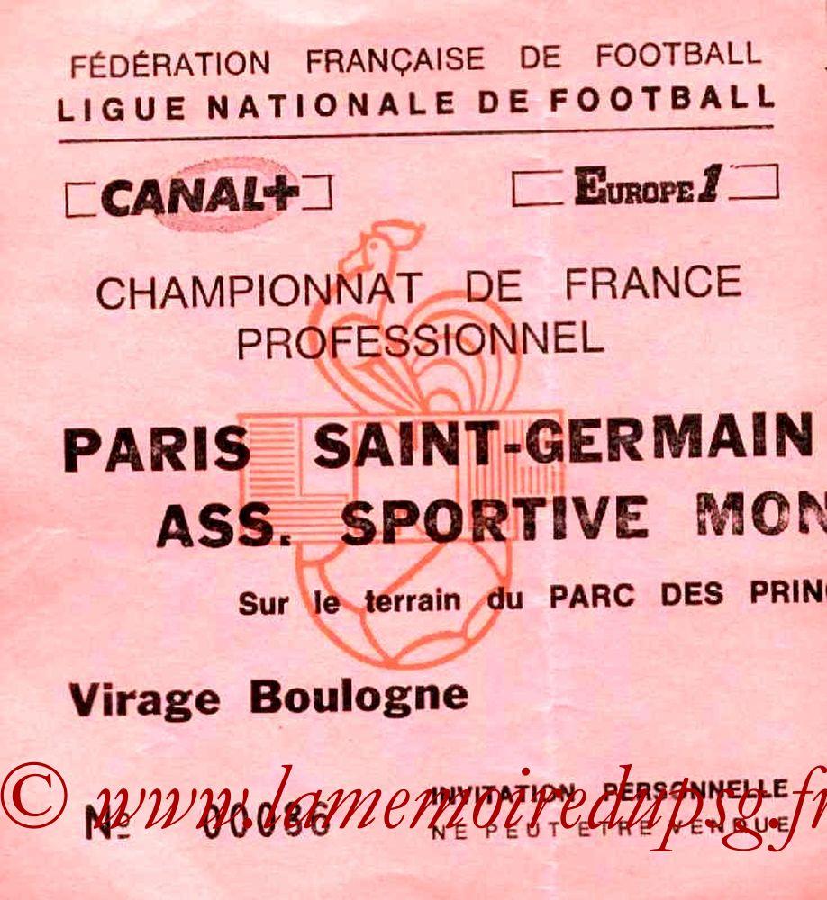 1986-04-11  PSG-Monaco (36ème D1, Invitation)