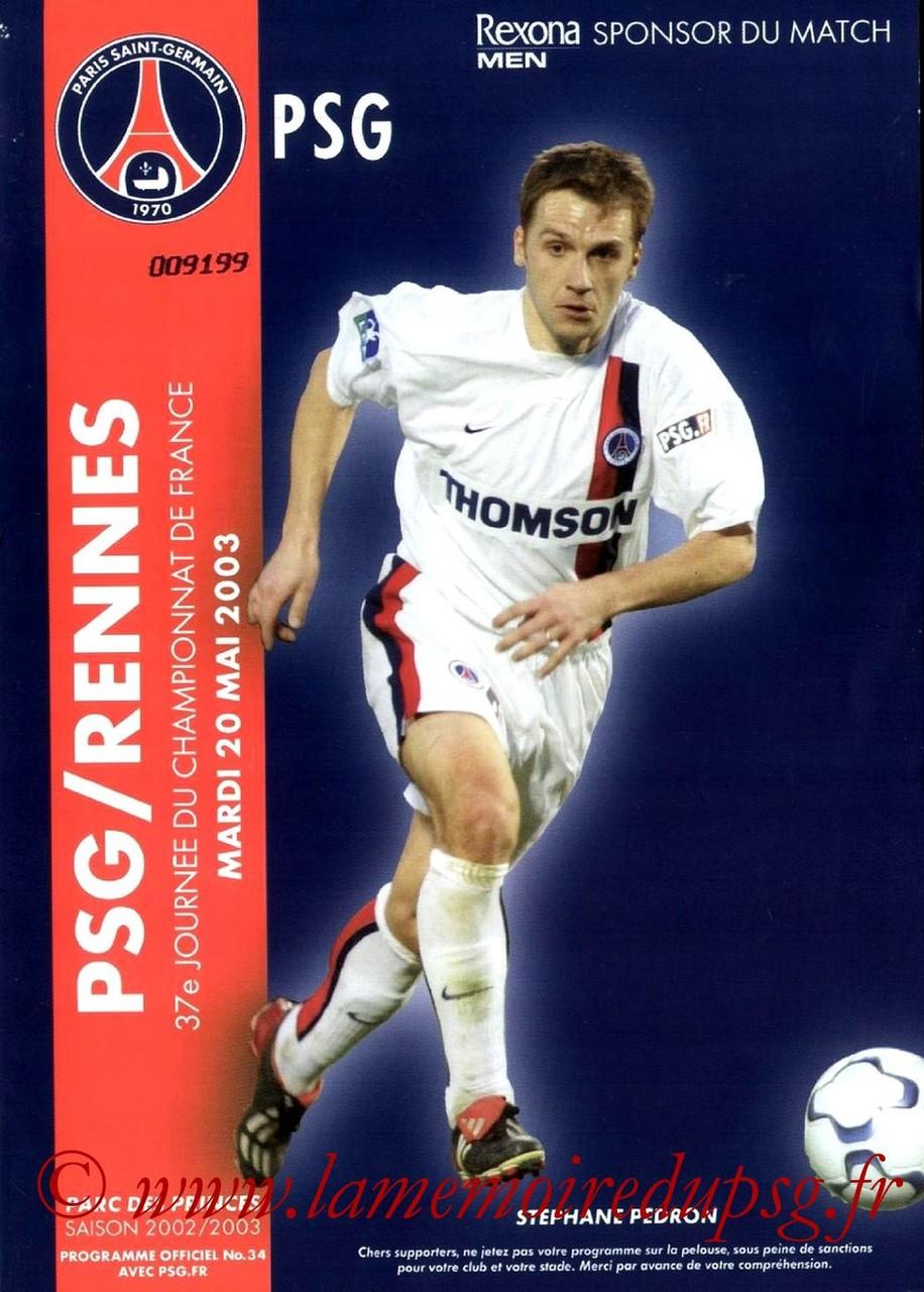 2003-05-20  PSG-Rennes (37ème D1, Programme officiel N°34)
