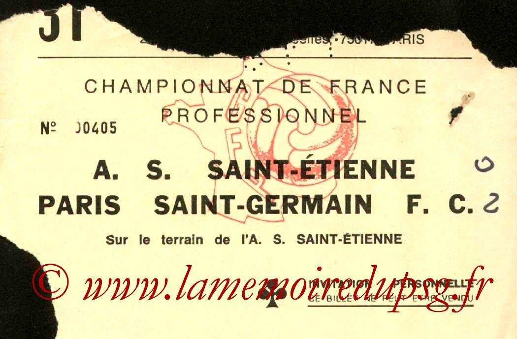 1981-04-07  Saint Etienne-PSG (31ème D1, Invitation)