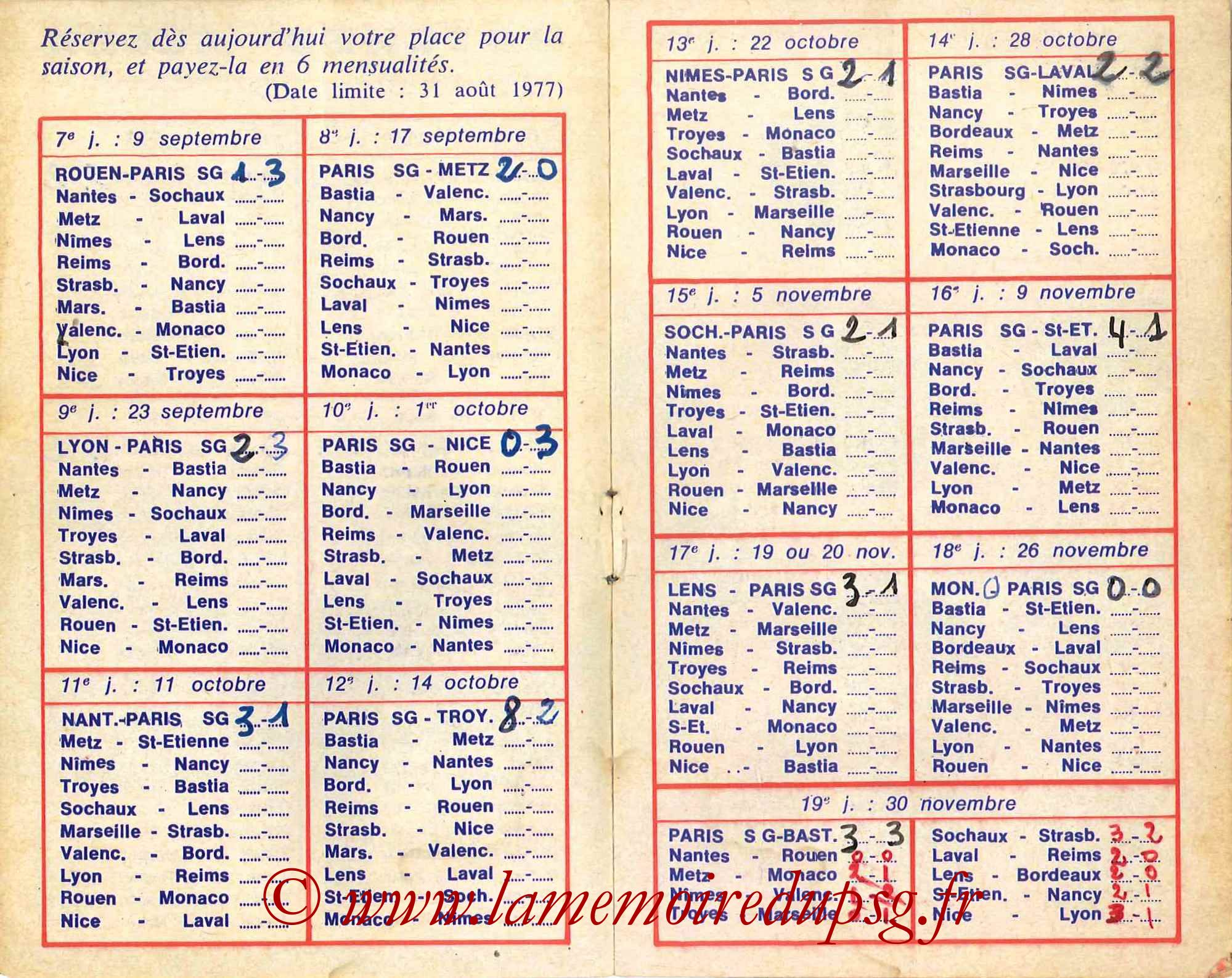 1977-78 - Guide de la Saison PSG - Pages 4 et 5