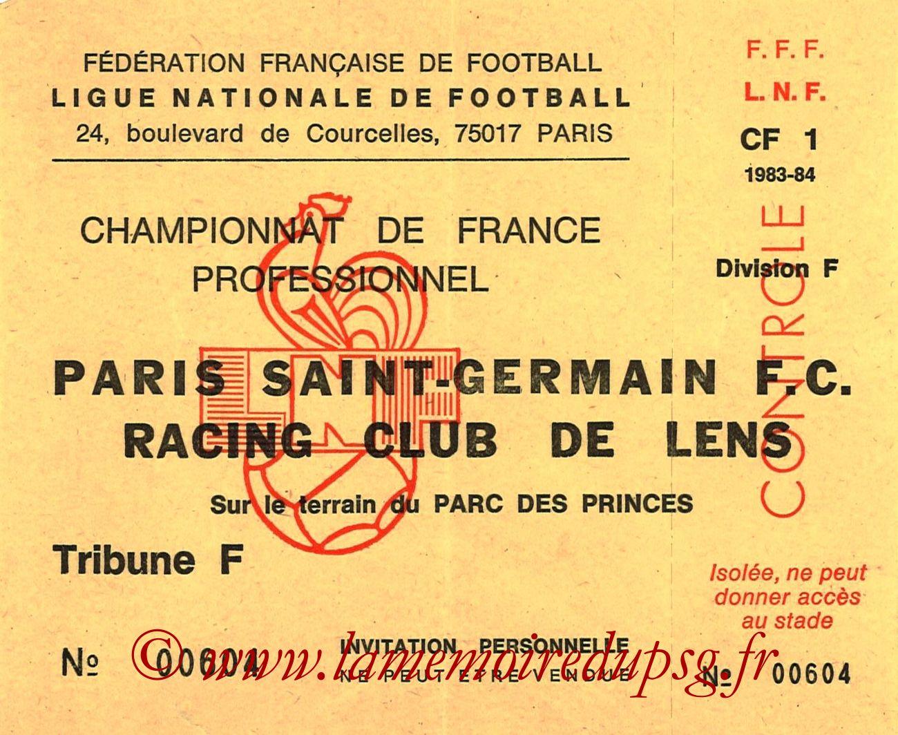 1983-08-10  PSG-Lens (4ème D1, Invitation)