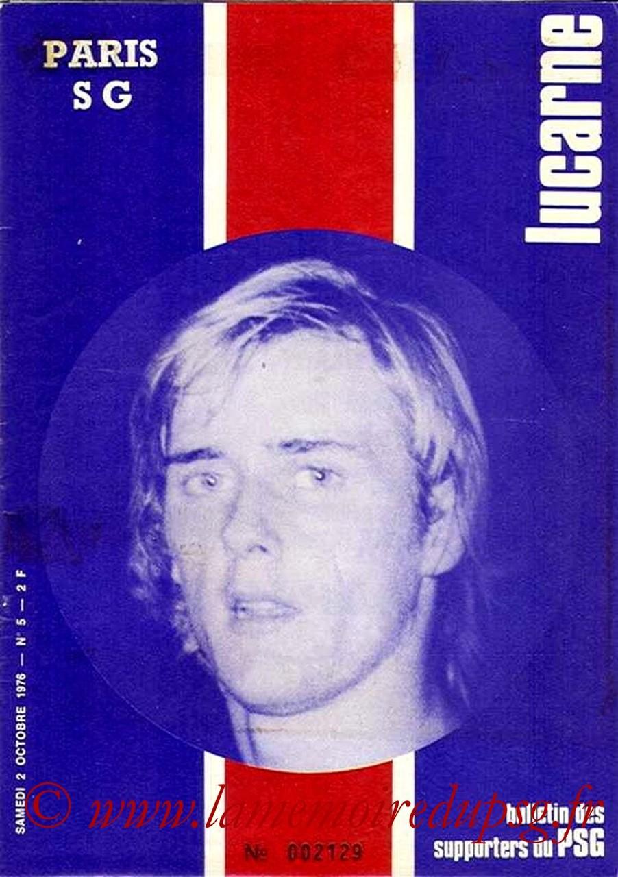 1976-10-02  PSG-Saint Etienne (9ème D1, Lucarne N°5)
