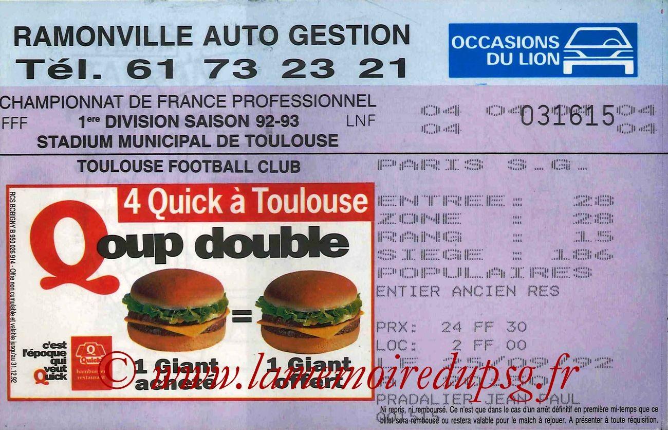 1992-09-25  Toulouse-PSG (8ème D1)