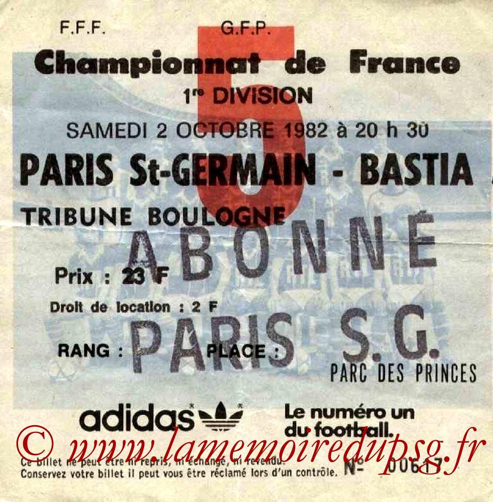 1982-10-02  PSG-Bastia (9ème D1, Ticket N°5)
