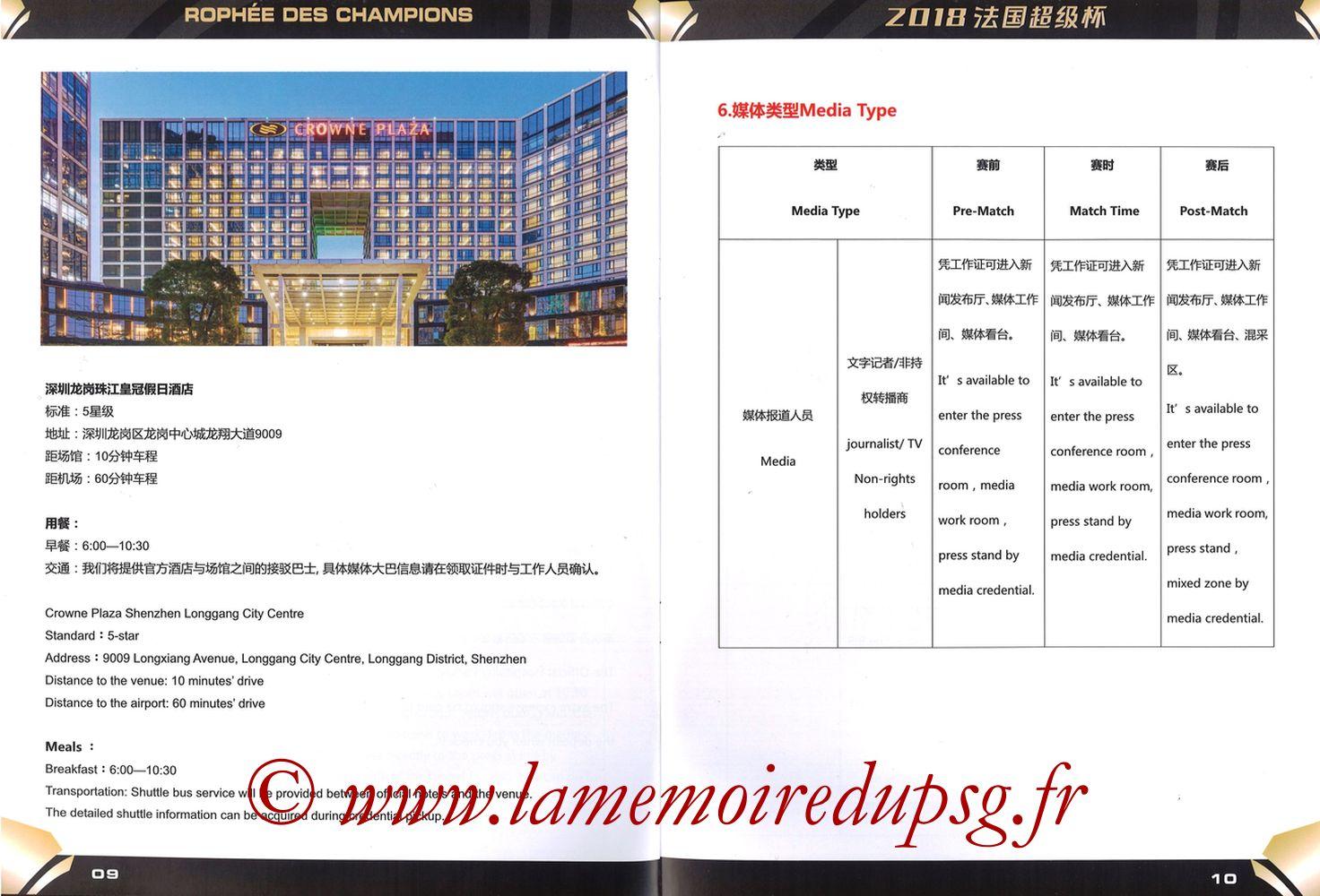2018-08-04  PSG-Monaco (Trophée des Champions à Shenzhen, Media Guide) - Pages 03 et 04