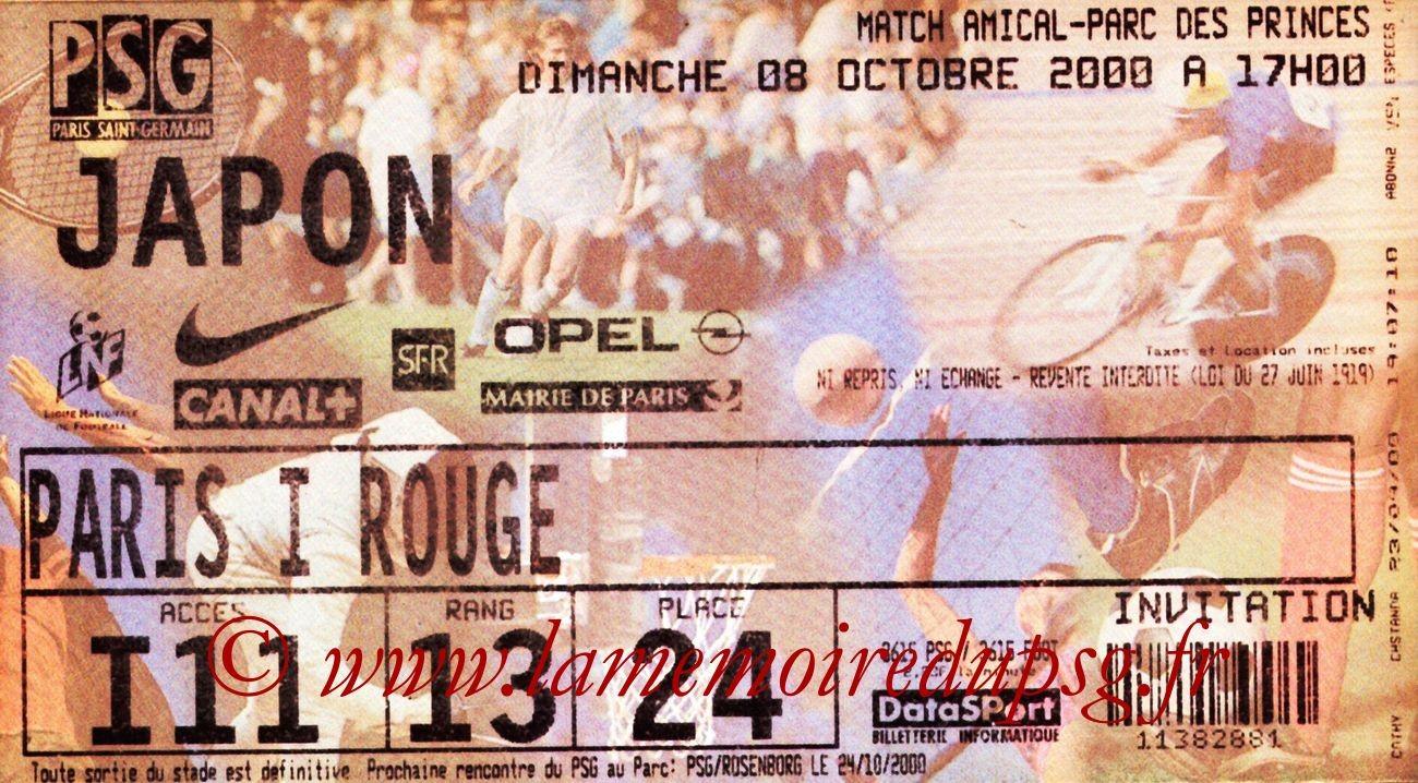 2000-10-08  PSG-Japon (Amical au Parc des Princes)