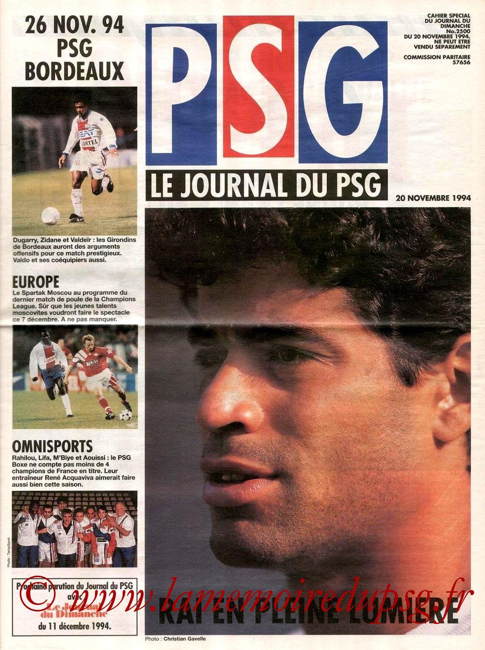 1994-12-07  PSG-Spartak Moscou (6ème Poule C1, Le journal du PSG N°8)