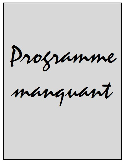 1994-08-06  Strasbourg-PSG (3ème D1, Programme manquant)