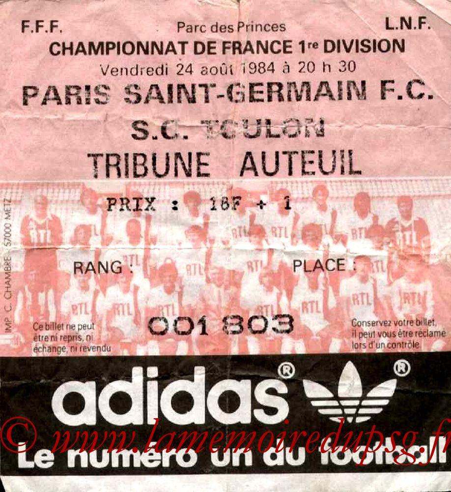 1984-08-24  PSG-Toulon (3ème D1)