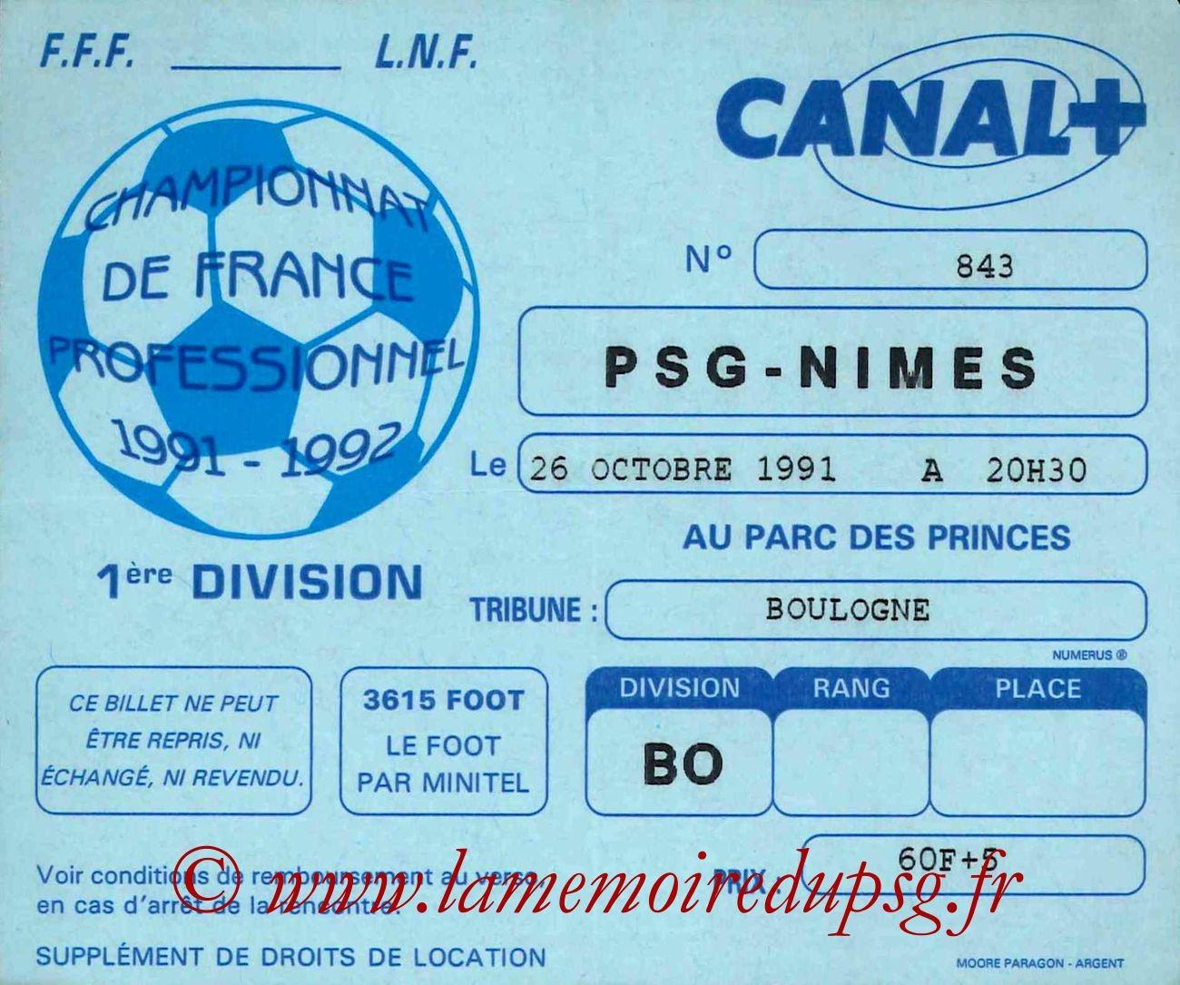 1991-10-26  PSG-Nîmes (15ème D1)