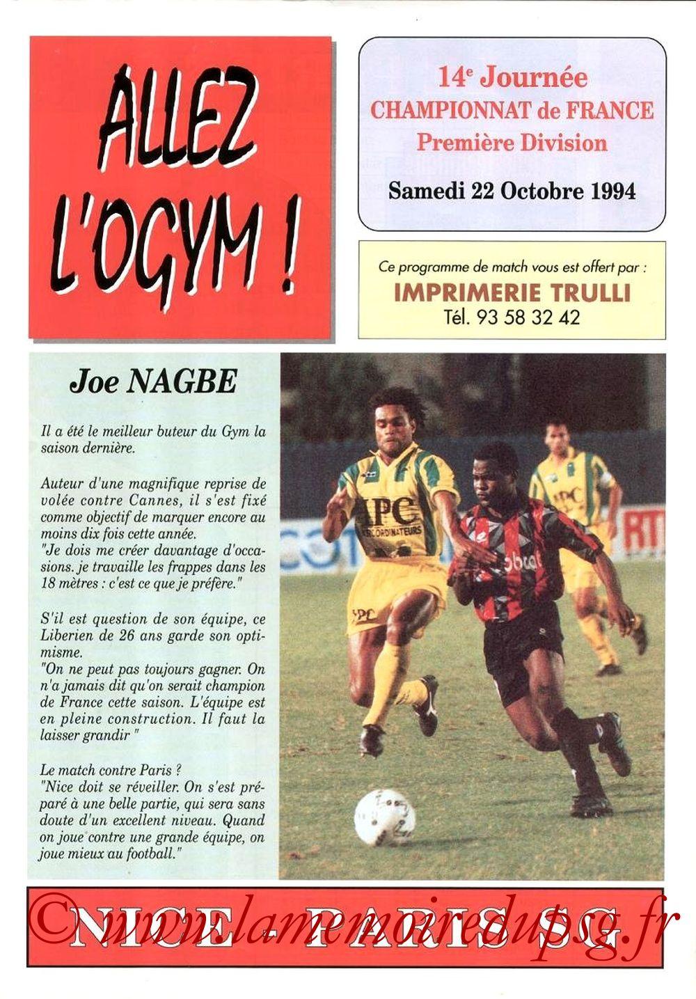 1994-10-22  Nice-PSG (14ème D1, Allez l'OGYM)