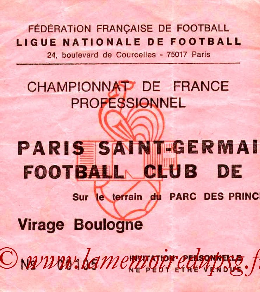 1985-03-22  PSG-Metz (29ème D1, Invitation)